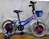 2015 New Design Competitive Price Children Bicycle (FP-KDB141)