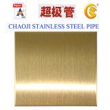 Stainless Steel Black Titanium Sheet