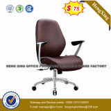 School Library Lab Boardroom Office Use Leather Boss Chair (HX-AC066B)