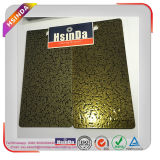 Hsinda Gold Copper Rough Crackle Texture Spray Paint /Powder Coating Manufacturer