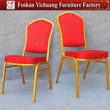 Gold Steel Meeting Chair (YC-ZL07-05)