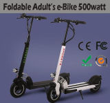 2017 Carbon Fiber Gas Folding Electric Kick Scooter for Adult