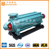 Heavy Duty Water Pump/Multistage Centrifugal Industrial Pump