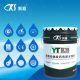 Spray-Applied Quick-Cured Rubberized Bitumen Waterproof Coating