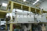 Double Die PP Spunbonded Nonwoven Machinery (042)