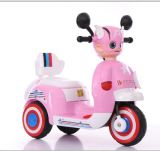 Electronic Motorcycle with Music and Light USB Hot Sell Best Price Factory Produced