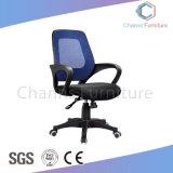 Fashion Metal Base Black Mesh Staff Office Chair (CAS-EC1887)