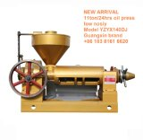 Water cooled oil press machine