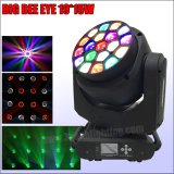 19X15W Bee Eye LED Moving Head Stage Light