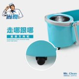 Spin Bucket Wringer Durable Mop