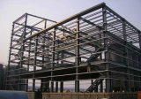 Friendly Price Pefabricated Easy Installation Building Steel Structure Warehouse for Factory Warehouse