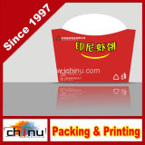 Customized Logo Printing Packing Paper Food Box (1331)