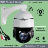 Security Waterproof 1080P 18X Zoom PTZ Wireless CCTV IP Camera