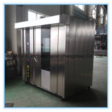 High Quality Rotary Industrial Commercial Electric Bakery Oven Prices