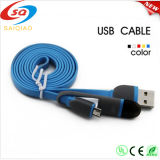High Speed Performance 8 Pin USB Cable for iPhone