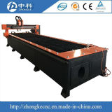 New Type Hot Sale Metal Plate CNC Plasma Cutting Machine/CNC Plasma Cutter