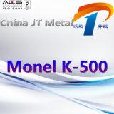Monel K500 Uns N05500 2.4375 Copper-Nickel Alloy Bar Sheet Pipe