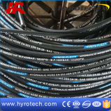 Wire Reinforced Hydraulic Hose SAE 100 R2at/DIN En853 2sn