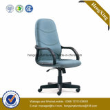 Blue Color High Back Office Chair (fabric chair) (HX-LC022A)