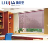 Classic 25mm Daylight Roller Blinds
