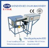 Pillow Rolling Packing Machine (BC803)