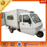 New Chiense Three Wheel Ambulance