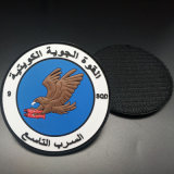Custom Malaysia Military Tactical Gear Police Uniform PVC Rubber Patches Wholesale Garment Applique Jean Jacket Patch Label Supplies Embroidery Woven Badge