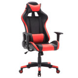 Racing Style Adjustable Height High-Back PC Computer Chair with Lumbar Support Executive Office Chair