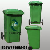 120L Can Moving with Lid Plastic Outdoor Garbage Bin