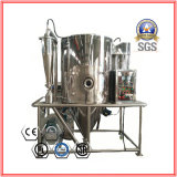 LPG High Speed Centrifugal Spray Dryer for Herbal, Herb Extract, Milk, Stevia, Spirulina, Protein, Coffee, Egg, Urea Resin, Fruit Juice, Bacillus Subtilis