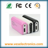 Best Selling Phone Battery 5200mAh Power Bank Travel Charger