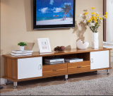Cheapest Modern TV Stand with 2 Drawers and 2 Doors