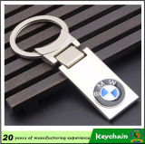 Car Logo BMW Keychain