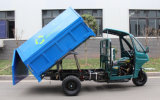 2018 New Garbage Cargo Tricycle (special container)
