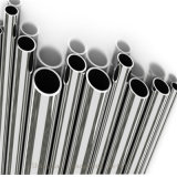 China Cheap Stainless Steel Pipe on Sale