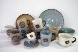 Stoneware Reactive Metal Glaze Dinnerware with Embossed Coffee