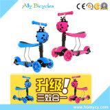 Adjustable 3 in 1 BMX Scooter Children Kids Kick Scooter