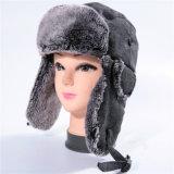 Custom Cap Cloudy Wool Earflaps Winter Hat