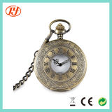 Cheap Wholesale Engraved Old Vintage Quartz Pocket Watch