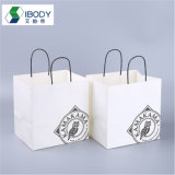 Creative Advertising Clothing Shopping in Brown Paper Bags
