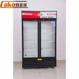 Supermarket Equipment  Cola Glass Door Commerical Refrigerator Showcase /Drink Display