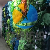 Wholesale 190t/210t Polyester Taffeta, Prompt Goods, Polyester Lining Fabric (3)
