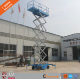 Hydraulic Aerial Working Trailer Mobile Scissor Lift Platform with Four Supporting Wheels