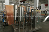 High Technology Customized Liquid Mixer Machine with Ce