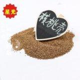 Walnut Shell Abrasive Materials