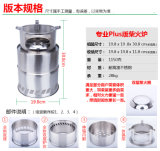 Best Seller! Military Tactical Camping Travel Sports Wind-Proof Burner Stainless Steel Stove