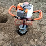 Um Brand High Quality CE 72cc Ground Deep Post Hole Digger Auger Drill 300mm Earth Auger