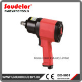 Heavy Duty Composite 1/2 Inch Air Impact Wrench UI-1302A