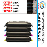 Color Laser Cartridge for HP C9730A (645A) ; C9731A, C9732A, C9733A