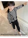 Striped Fashion Suit Children Clothes